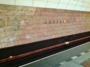 Sárga metró