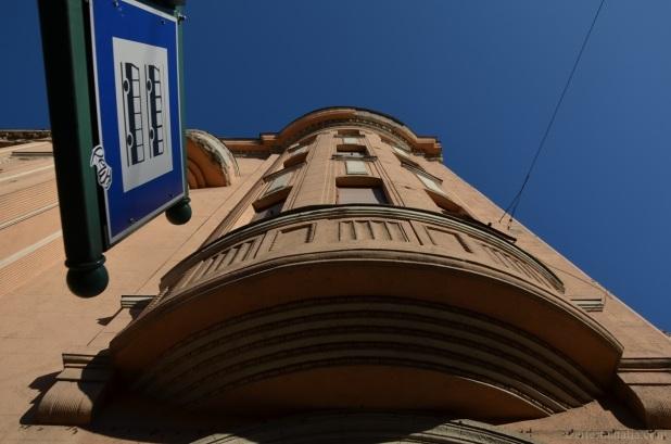 De az utcán is érdemes felnézni, Szeged kifejezetten felnézős város