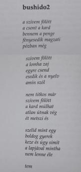 bushido2