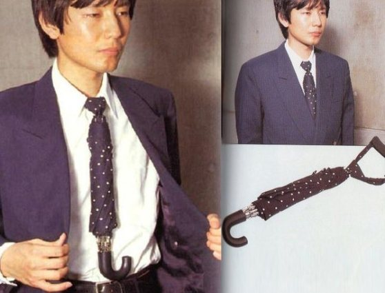an-umbrella-as-a-tie